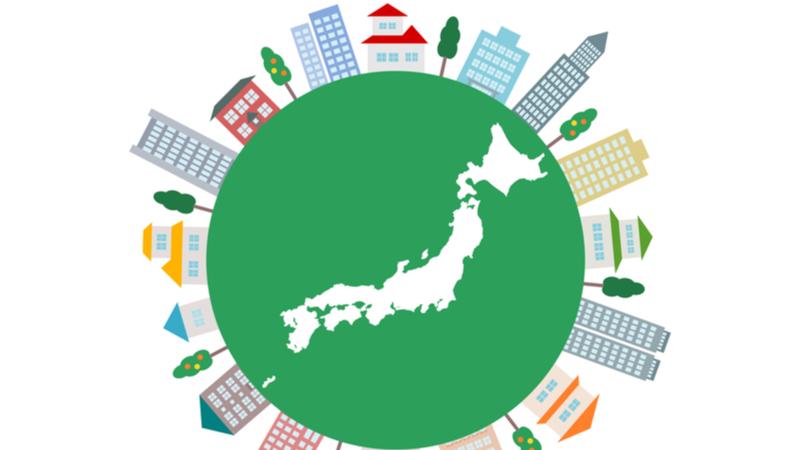 【秋田県立大学】全国高校生建築提案コンテスト2021
